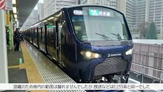 混乱!相鉄車が埼京線新宿以北へ入線!
