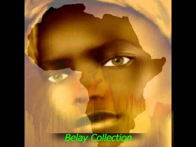Tsegaye Eshetu   Sew Yale Sew