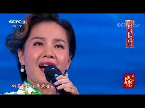 [民歌纯享]歌曲《渔光曲》 演唱:余玉婵 | CCTV