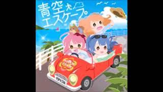 POP'N STAR - 青空エスケープ