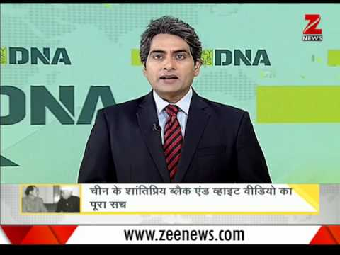DNA : America lists Pak among countries providing 'safe havens' to terrorists
