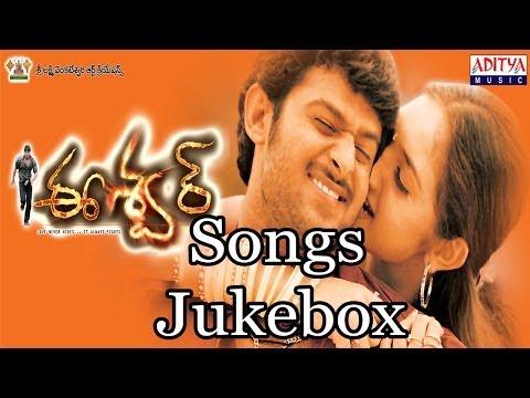 Eeswar Movie Full Songs || Jukebox || Prabhas,Sridevi