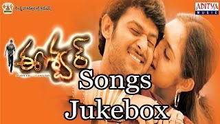 Eeswar Movie Full Songs || Jukebox || Prabhas,Sridevi