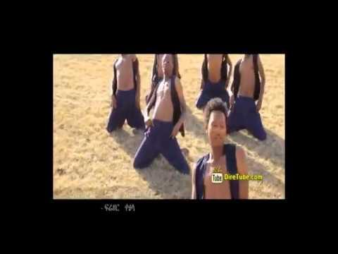 Eshi Ateyema Mikiyas Chernet  [NEW! Music Video] 2013