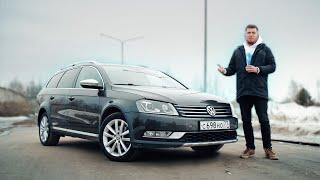 VW Passat Alltrack Turbo и Полный привод.Тест-драйв.Anton Avtoman.