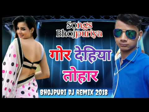 Ringtone 2018 Bhojpuri super hit superhit Pawan Singh superhit singer 2018 song