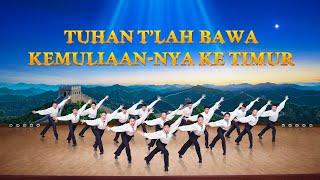 Lagu Pujian Gereja Kristen | Tuhan Telah Bawa Kemuliaan-Nya ke Timur | Tuhan Yesus Sudah Kembali