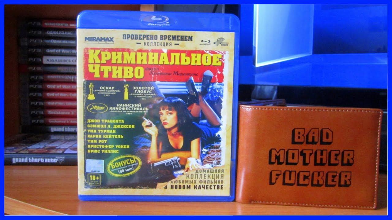 Blu-ray disc, bd (англ. Blue ray — синий луч и disc — диск; написание blu вместо blue — намеренное) — формат оптического носителя, используемый для записи с повышенной плотностью хранения цифровых данных, включая видео высокой чёткости. Стандарт blu-ray был совместно разработан.
