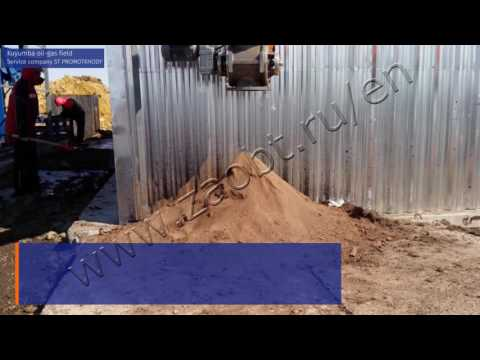 Drilling waste management on site