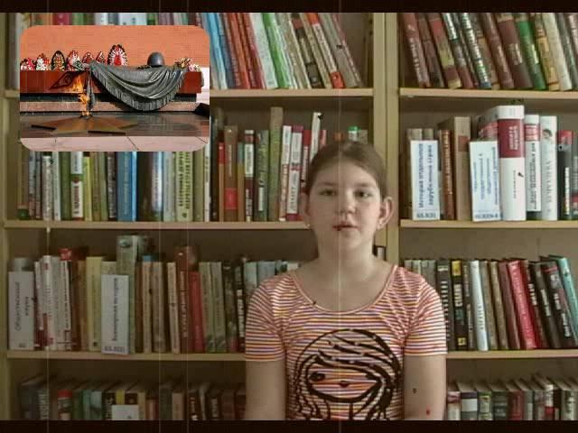 Изображение предпросмотра прочтения – «Библиотека имени А.И. Солженицына» читают произведение «Чёрный камень, чёрный камень, что ж молчишь ты» Р.И.Рождественского
