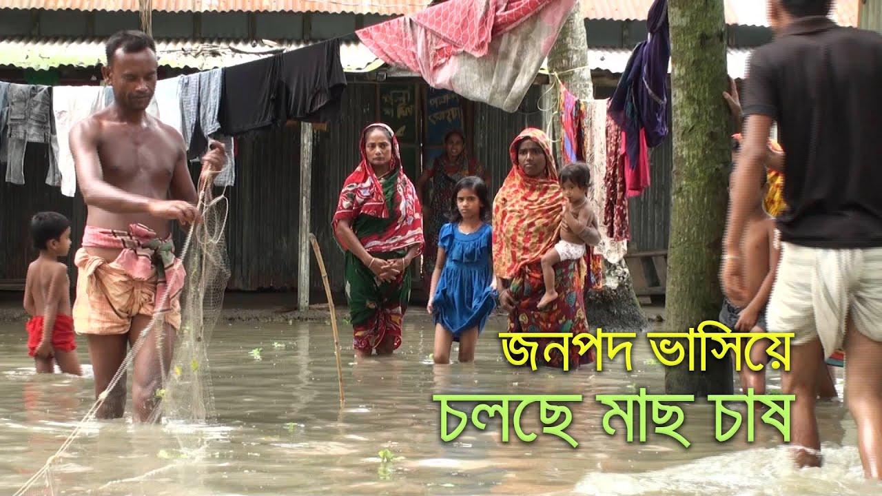 খালে দখলের বাঁধ: পানিবন্দি কয়েকশ পরিবার   bdnews24.com
