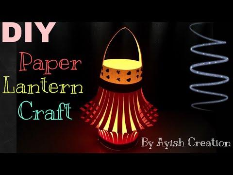 DIY Ramzan Lantern Craft| Paper lantern| Ramzan kids Classroom Activity
