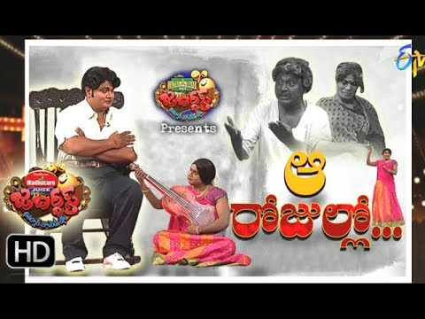 Jabardasth | 12th October 2017| Full Episode | ETV Telugu