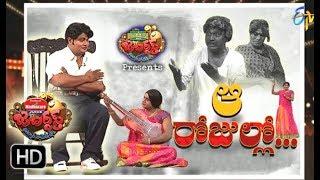 Jabardasth | 12th October 2017| Full Episode | ETV Telugu