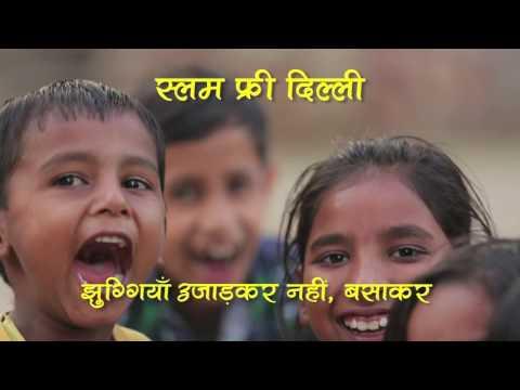 Slum Free Delhi - Soon, by Delhi Govt.