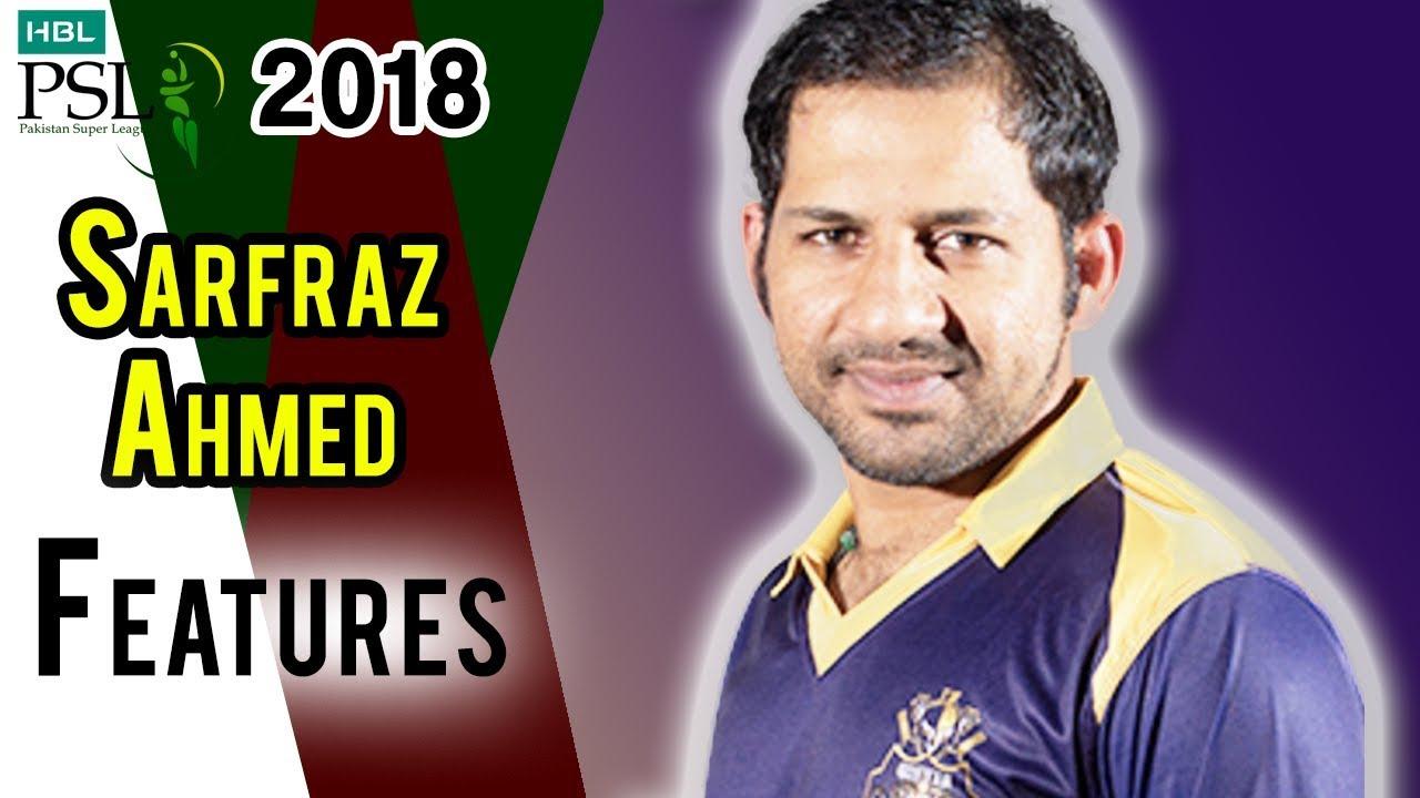 Sarfraz Ahmed Feature Interview | HBL PSL 2018