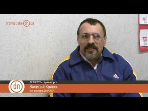 Диплом РФ не хотите? Wouldn't you like a diploma of Russian Federation?