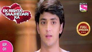 Ek Rishta Saajhedari Ka: Season 1