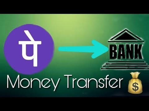 Phone Pe Money Transfer Credit Card To Bank Account And Get Cash Back Instantly