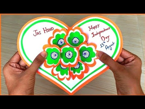 Independence day greeting card making / Independence day card making ideas / 15th august craft ideas