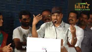 Thiruttu Kalyanam Movie Audio Launch