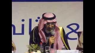 كلمة الأمين العام في المؤتمر العالمي 12 للندوة العالمية للشباب الاسلامي بمراكش