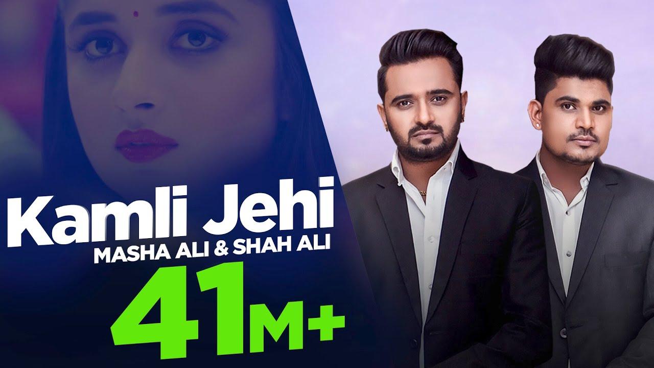 Kamli jehi | Masha Ali | Shah Ali | Japas Music