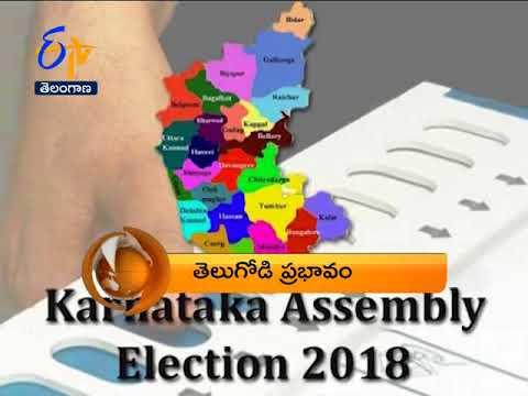 Telangana   15th May 2018   360   8 PM   News Headlines