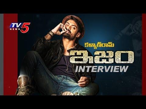 Kalyan Ram Sharing ISM Movie Success | Telugu News | TV5 News