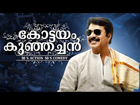 Malayalam Super Hit Movie | Kottayam...