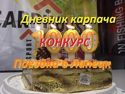 Карпинск свердловской области погода