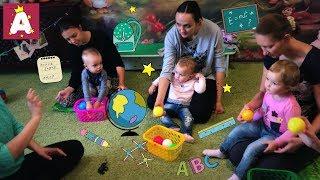 Детский садик и Развивашка! Ангелина 1 год идет на урок! Эльфик Днепр