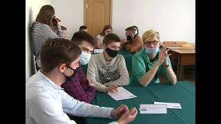 В ГФ БГТУ им. В.Г.Шухова прошла интеллектуальная игра, посвящённая Дню космонавтики