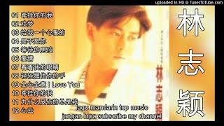12  lagu mandarin 1990 an Jimmy Lin-林志颖