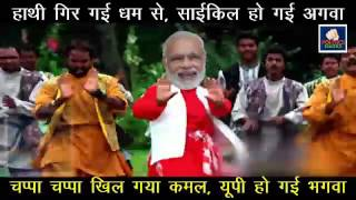 Video Modi ka jalwa download MP3, 3GP, MP4, WEBM, AVI, FLV Juli 2018