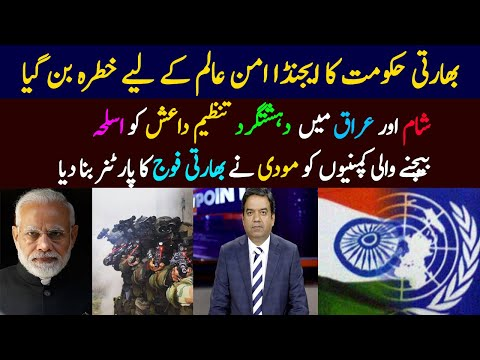 Waqfan e Haal Latest Talk Shows and Vlogs Videos