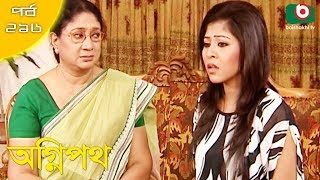 Download Video বাংলা নাটক - অগ্নিপথ | Agnipath | EP 216 | Raunak Hasan, Mousumi Nag, Jyotika Jyoti, Shirin Bokul MP3 3GP MP4