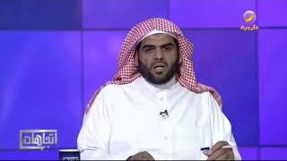 المحامي والمستشار الشرعي عبدالعزيز الفضل: أحيانا يعطي الرجل المرأة