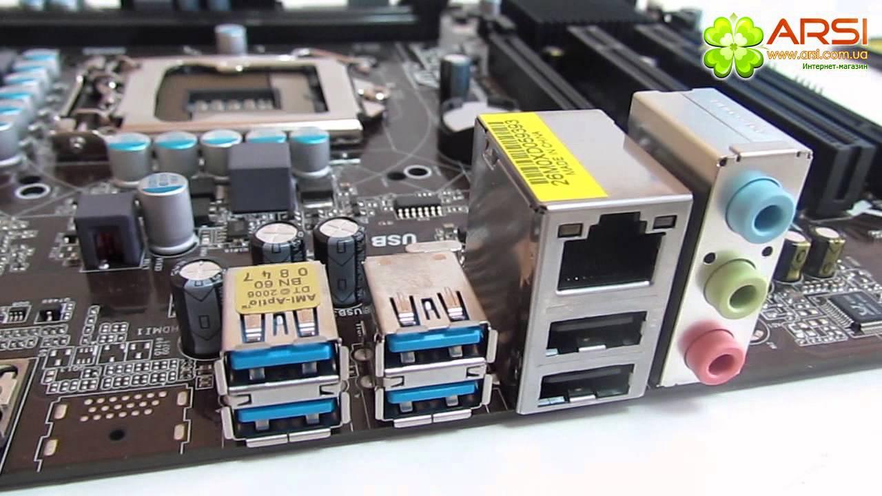 Asrock B75M-GL Intel SATA RAID Drivers Download Free