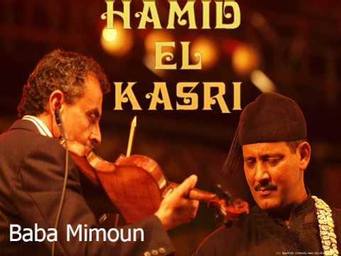 KASRI TÉLÉCHARGER GRATUIT MP3 MIMOUN HAMID EL BABA