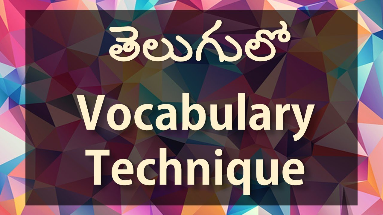 How To Learn New Words Or Vocabulary In Telugu Vocabulary Easy Method In Telugu Day 21 Youtube