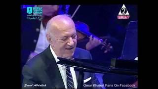 عمر خيرت - حفلة 5 نوفمبر 2018