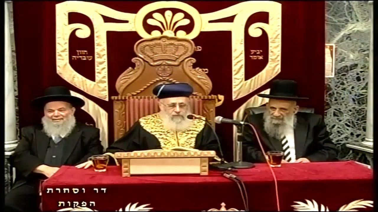 """פרשת לך לך תשע""""ט - מרן הראש""""ל הרב יצחק יוסף שליט""""א - Rav Yitzchak Yosef"""