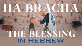 THE BLESSING in Hebrew! HA BRACHA הברכה (Official Music Video) Jerusalem, Israel | Joshua Aaron