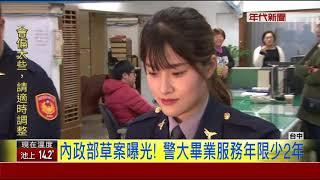 """25歲警花紅到日本! 日媒:像""""石原聰美"""""""