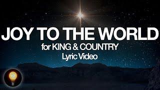 Joy To The World - for KING & COUNTRY (Lyrics)