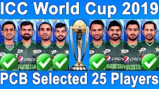 World Cup 2019 Squad of Pakistan Team | 25 Players Selected By Pakistan Selection Committee
