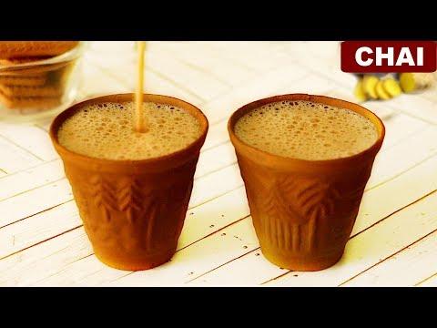 कुछ खास TIPS के साथ बनाये सुबह की चाय   How To Make Tea   Indian Chai Recipe   CookWithNisha