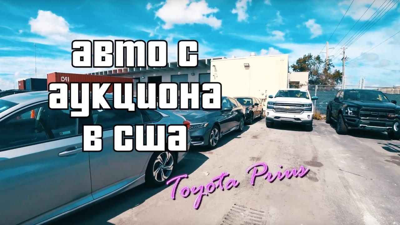 Граница РФ и Белоруссии 2017 - YouTube