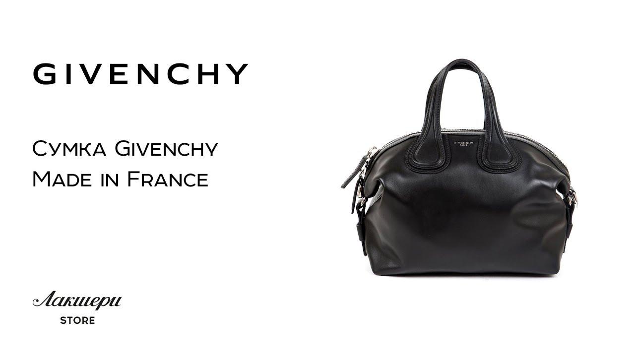 c84b6d2b6370 Сумка Small Antigona от Givenchy, оригинал от французского бренда женской  одежды review: ID 76009